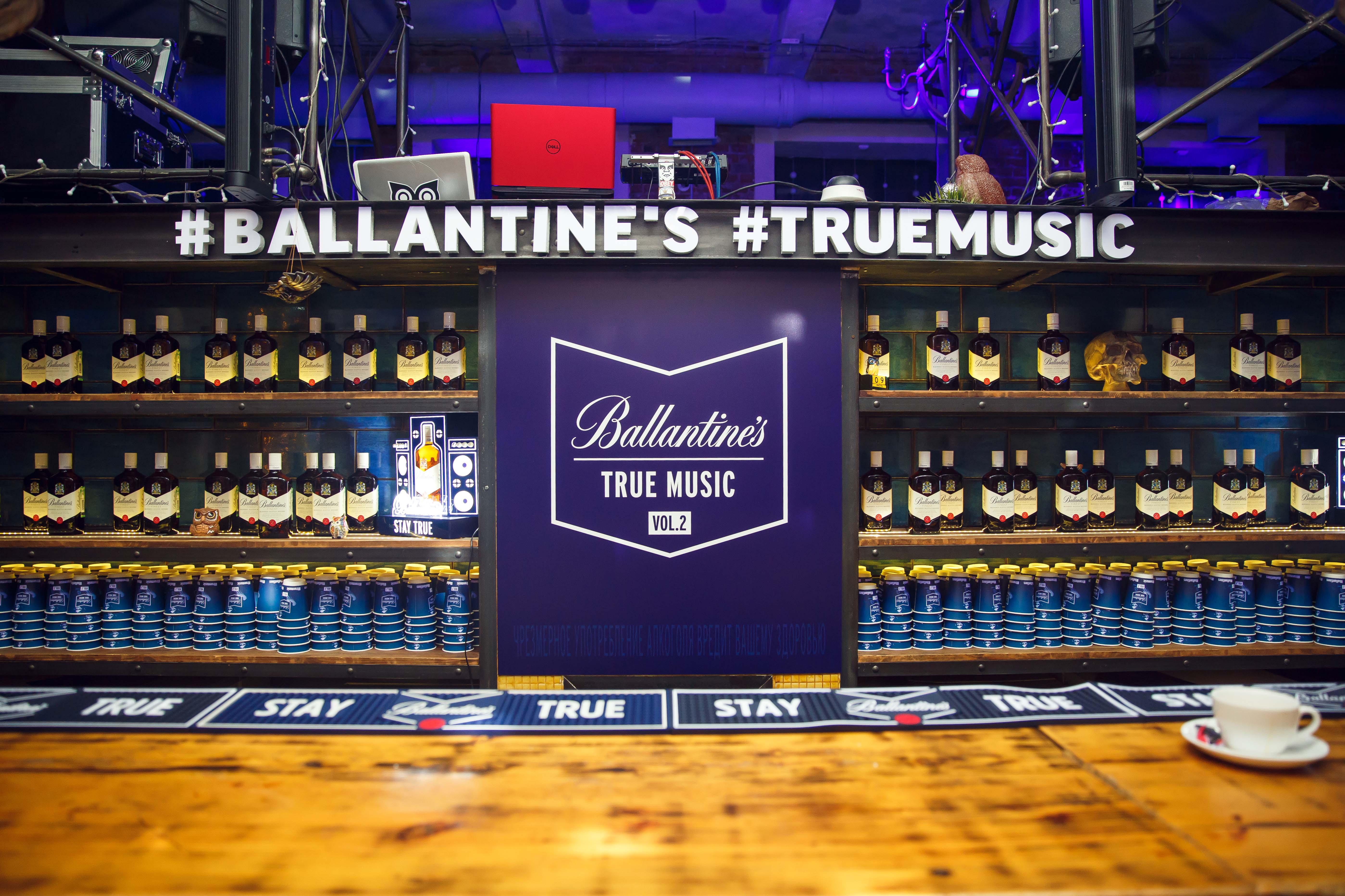 ballantine u0026 39 s true music vol  2  u2014 mediacrat